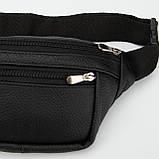 Кожаная сумка на пояс Prima (с карманом), цвет Черный, фото 5