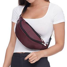 Кожаная сумка на пояс Vita, цвет Бордо.