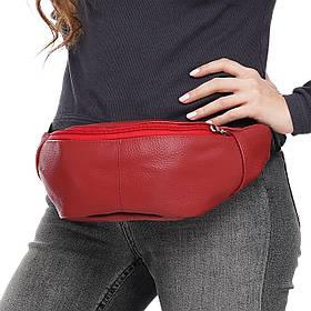 Кожаная сумка на пояс City, цвет Красный