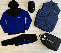 Мужской комплект Жилетка + Кофта + Штаны Under Armour синий Спортивный костюм Андер Армор качество Люкс