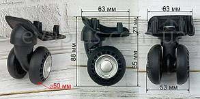 Колеса 1488 для ремонту валіз 50 мм