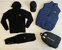 Спортивный костюм мужской Under Armour черный-синий весенний осенний летний Комплект Кофта + Штаны Андер Армор