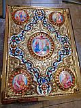 Евангелие в окладе №7, фото 2