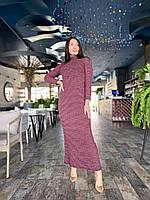 Трикотажне жіноче плаття-водолазка в підлогу з розрізом батал, фото 1