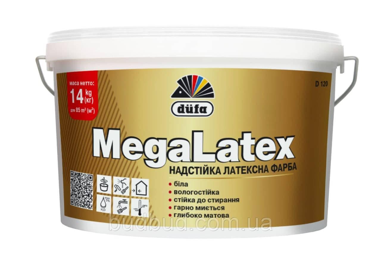 Сверхустойчивая латексная краска MegaLatex D120