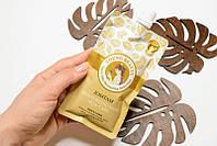 Питательная ночная маска для лица JOMTAM MOISTURIZING MASK SKIN CARE с маслом Ши, протеинами молока и гиалурон