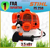 """Бензокоса Штиль STIHL FS 250 (3,5 кВт, 2х тактный) Комплектация """"ЭКО"""". Мотокоса Штиль, кусторез, триммер"""