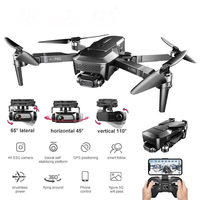 Квадрокоптер Visuo ZEN K1 Pro 2 дрон с GPS 4K 27 мин FPV 2 камеры дист 1600 м