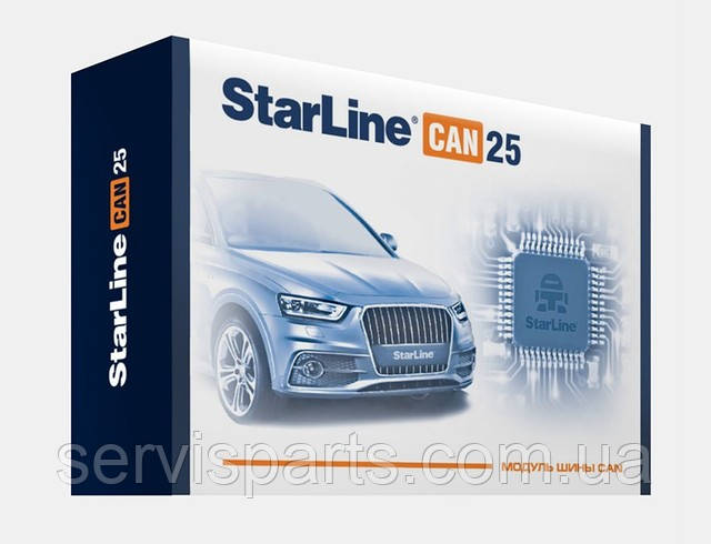 Модуль Шини Кан StarLine 2CAN 35