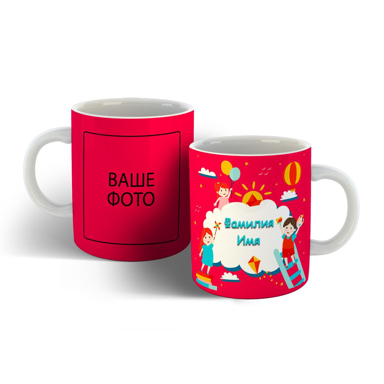 Чашка для девочки на день рождения.