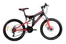 Велосипед Azimut Power 24 х17 GFRD 2020