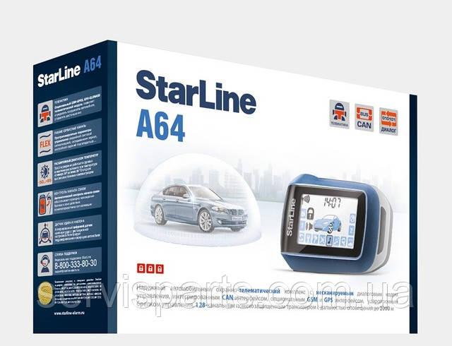 Діалогова автосигналізація Starline A64 (Старлайн)