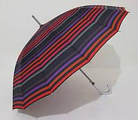 Зонт-трость  Star Rain   16 спиц  в полоску