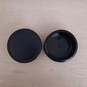 Заглушка внутрішня кругла 70, фото 2