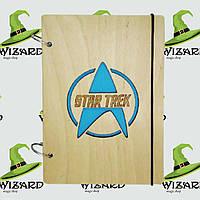 Деревянный скетчбук А5 Star Trek (светлое дерево)