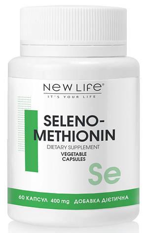 Селенометіонін / Seleno-methionine - джерело селену, фото 2