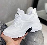 Кроссовки женские на платформе белые