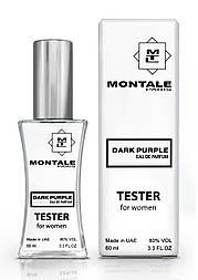 Тестер женский Montale Dark Purple, 60 мл.