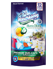 Капсулы для стирки Waschkönig Premium Bora Bora