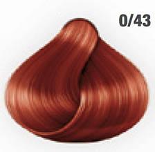 AwesomeСolors фарба для волосся 60мл 0/43 Червоне золото