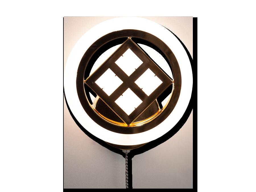Світлодіодний світильник AD8200/1G (Золото) 20W