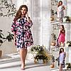 Р 48-62 Ошатний домашній комплект-халат і сорочка Батал 23687