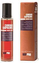 Caviar SpecialCare Сироватка з ікрою для фарбованого волосся 100мл