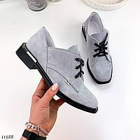 Женские туфли,лоферы на шнурках,натуральная кожа серые замш, фото 1