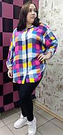 Блузка женская летняя. Большого размера. Производства Турция. В яркую клетку