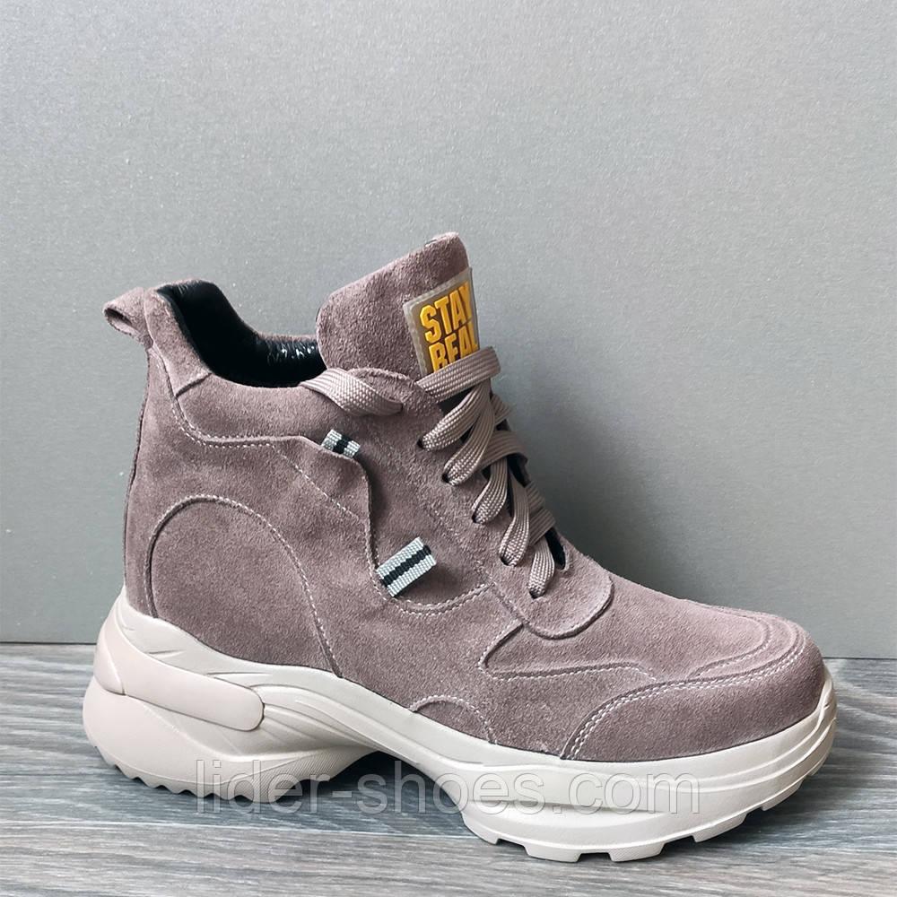 Замшевые женские высокие кроссовки