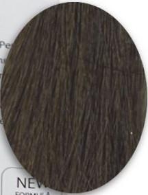 IColori крем-краска 90мл 5.1 пепельный светло-коричневый