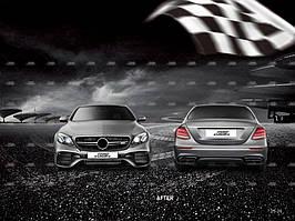 Mercedes E-klass W213 Комплект обважень E63 AMG