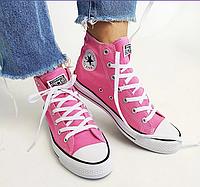 Кеды Конверсы ALL STAR Розовые высокие 36-45 размеры, Вьетнам, фото 1