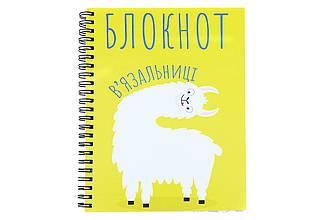 "Проектный блокнот, укр. язык, "" Лама"", А5, 86стр"