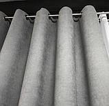 Комплект штор на люверсах з тюлем на люверсах Шторы 200х270 + тюль 500х270 Шторы с подхватами Цвет серый, фото 2