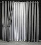 Комплект штор на люверсах з тюлем на люверсах Шторы 200х270 + тюль 500х270 Шторы с подхватами Цвет серый, фото 3