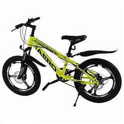 Велосипед детский спортивный двухколесный 7-12 лет CORSO AERO 20 дюймов Желтый