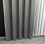Комплект штор на люверсах з тюлем на люверсах Шторы 200х270 + тюль 500х270 Шторы с подхватами Цвет серый, фото 5