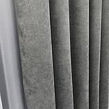 Комплект штор на люверсах з тюлем на люверсах Шторы 200х270 + тюль 500х270 Шторы с подхватами Цвет серый, фото 6