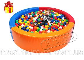 """Сухий басейн з кульками ТМ Kidigo """"Коло"""" 1,5"""
