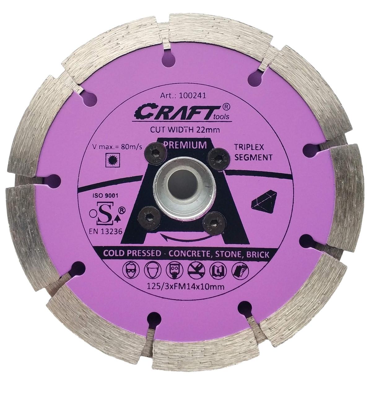 241 Диск Сraft алм. segment cutter  125/3*M14*2*10 мм. Штроборіз (3 диска)