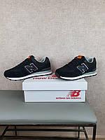 New Balance 574 Black черные спортивные кроссовки мужские. Спортивная обувь мужская Нью Беланс 574 Блек замша