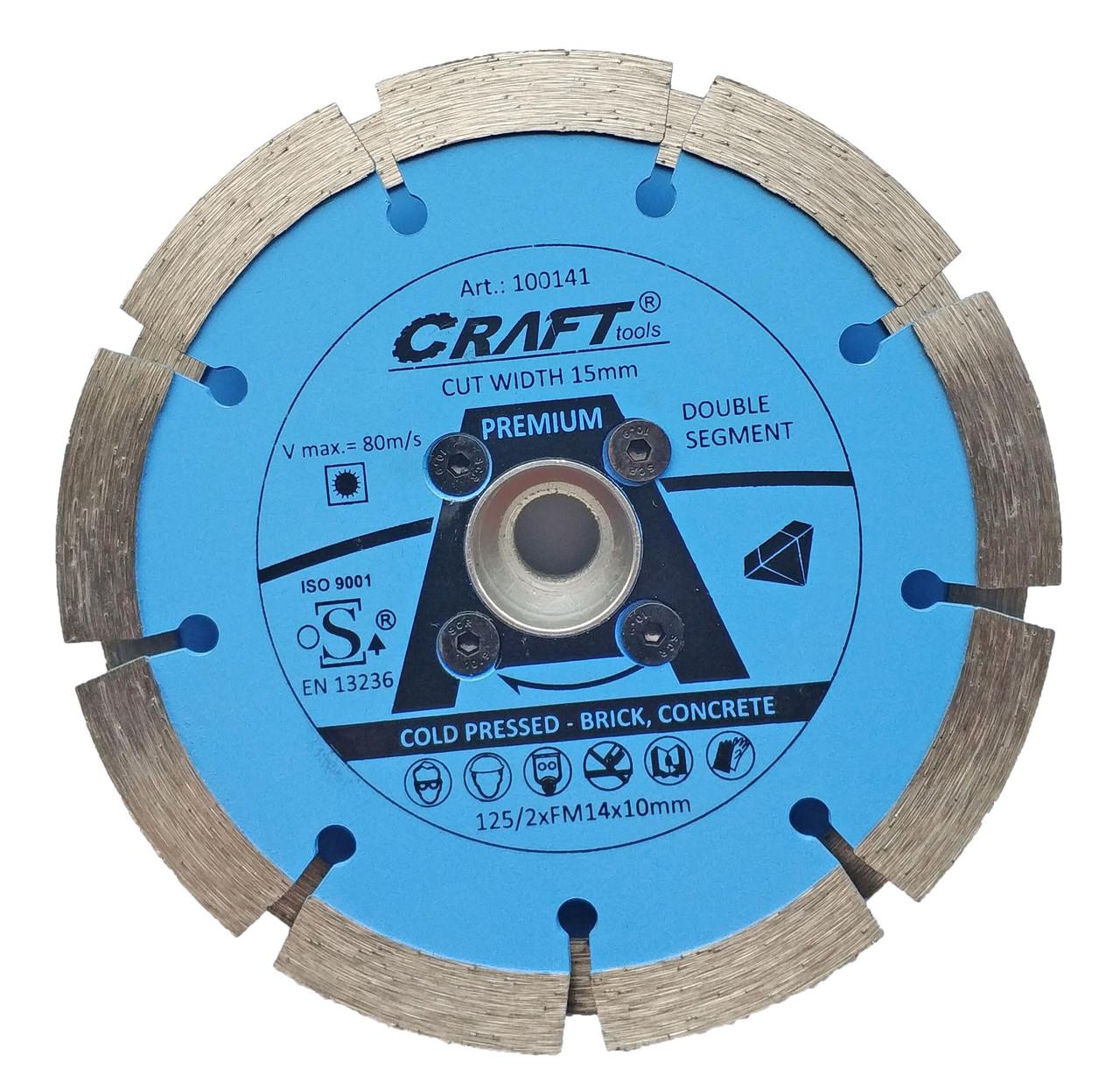 141 Диск відрізний алмазний segment cutter 125/2 * М14 * 1,6 * 10мм, Штроборіз (2 Диска)