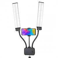Профессиональная Led лампа для селфи прямоугольная MULTIMEDIA X AL 45X