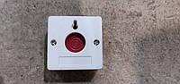 Кнопка пожарной сигнализации № 213003