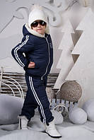 Подростковый теплый зимний костюм 110-140, фото 1