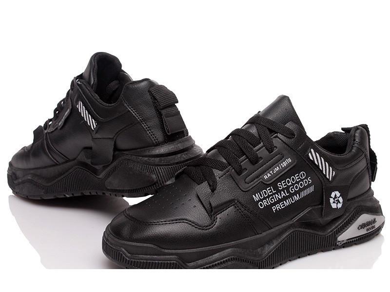 Мужские кроссовки, стильные демисезонные кроссовки мужские, качественные повседневные черные, белые кеды