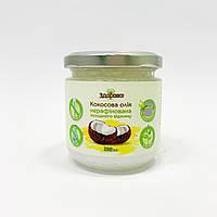 Кокосовое масло Здорово нерафинированное холодного отжима 200 мл, фото 1