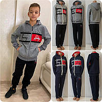 Детские спортивные костюм для мальчика Томмик! Венгрия. 134-158 р., фото 1