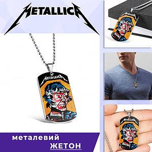 """Кулон-жетон Металлика """"Masks"""" / Metallica"""